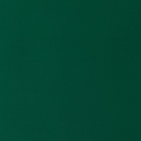W&N Designers' Gouache 14ml - Permt Green Deep