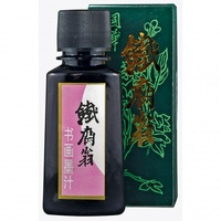 SUMI CHINESE BLACK INK 100CC
