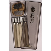 JAPANESE CARVING TOOL SET 5pce